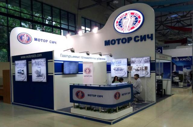 Международная выставка «Нефть и Газ Узбекистана – OGU 2017»