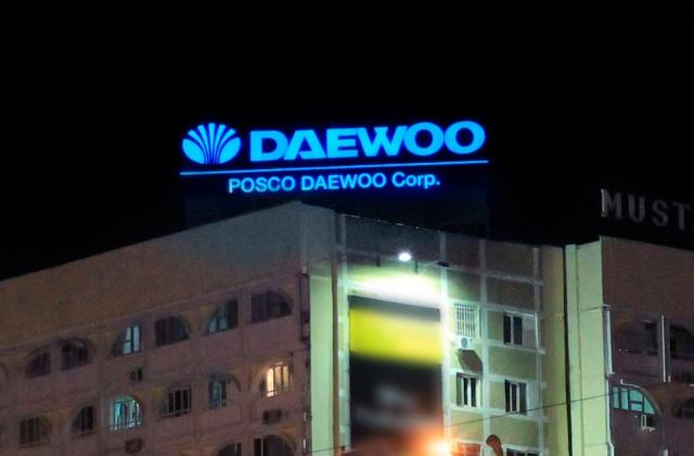 Объемно - пространственная крышная конструкция «DAEWOO» на жилом здании