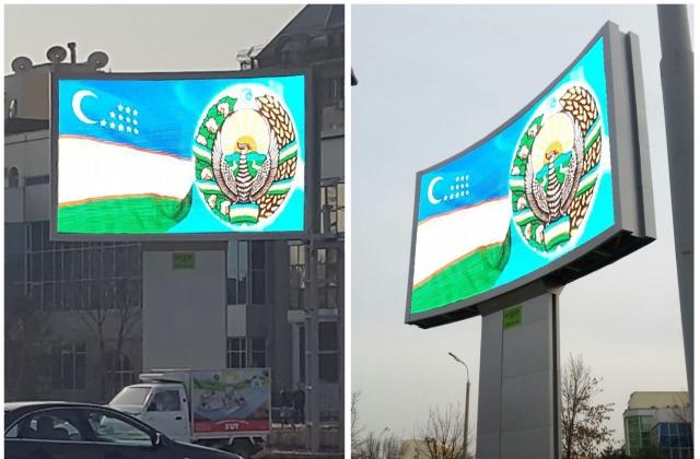 Первый в Ташкенте LED экран с вогнутой поверхностью