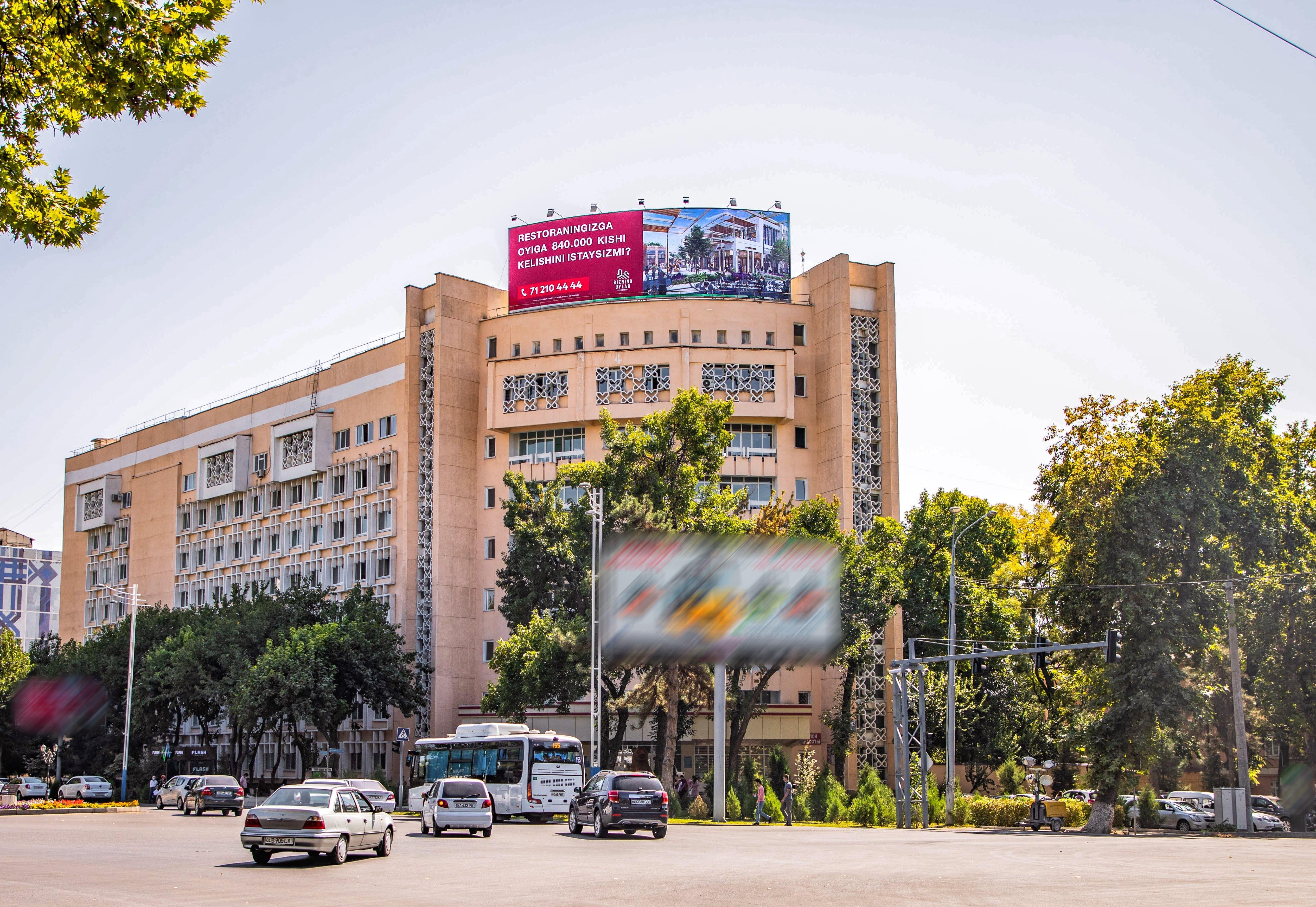 Крышная конструкция на здании Городского родильного комплекса № 6