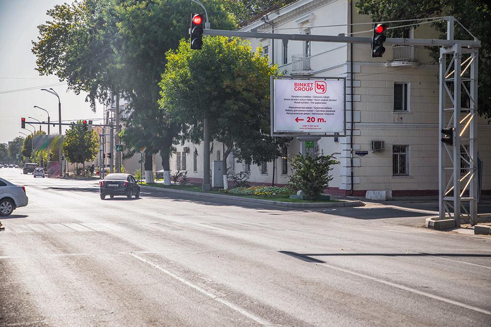 Световой короб на пересечении улиц Нукусская и К. Бешагач