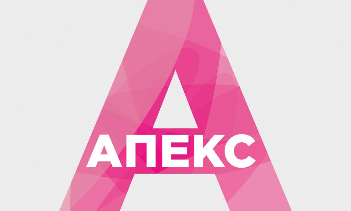 Логотип и дизайн этикетки для  хозяйственного мыла АПЕКС