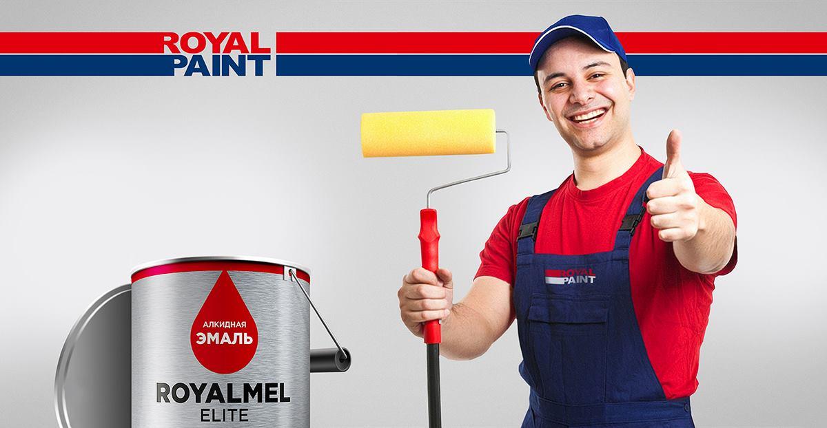 Дизайн упаковки лакокрасочной продукции ROYAL PAINT