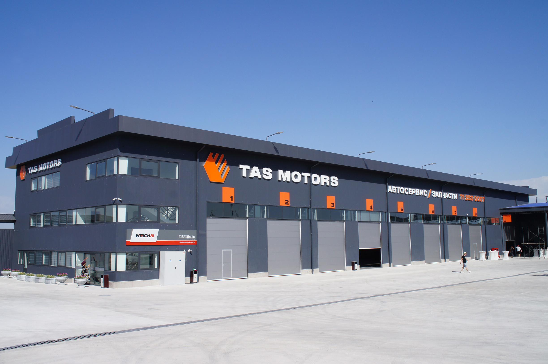 Oформление сервисного центра TAS Motors