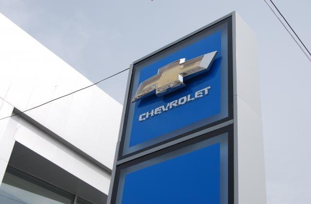 Оформление автосалона дилера GM