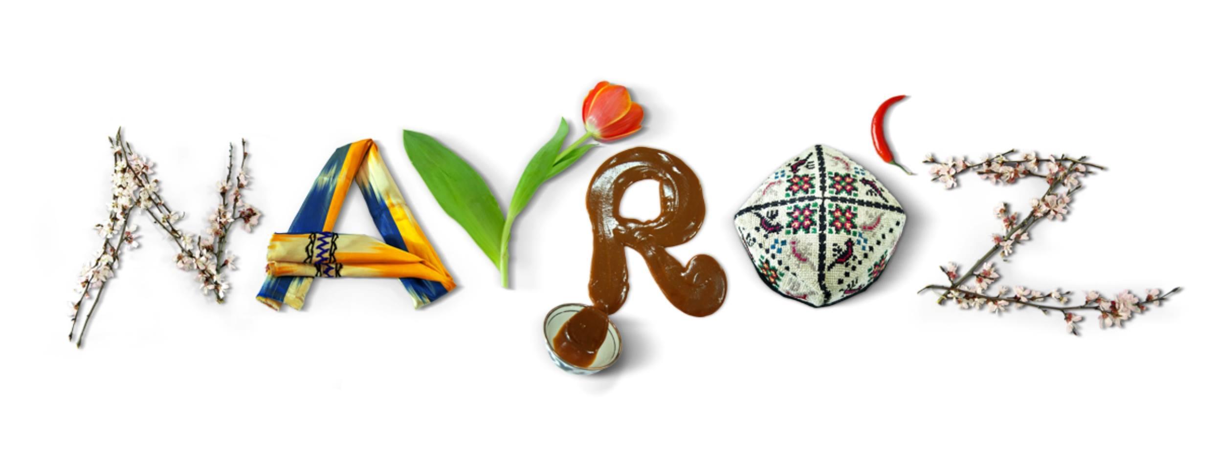 Социальный постер к празднику Навруз