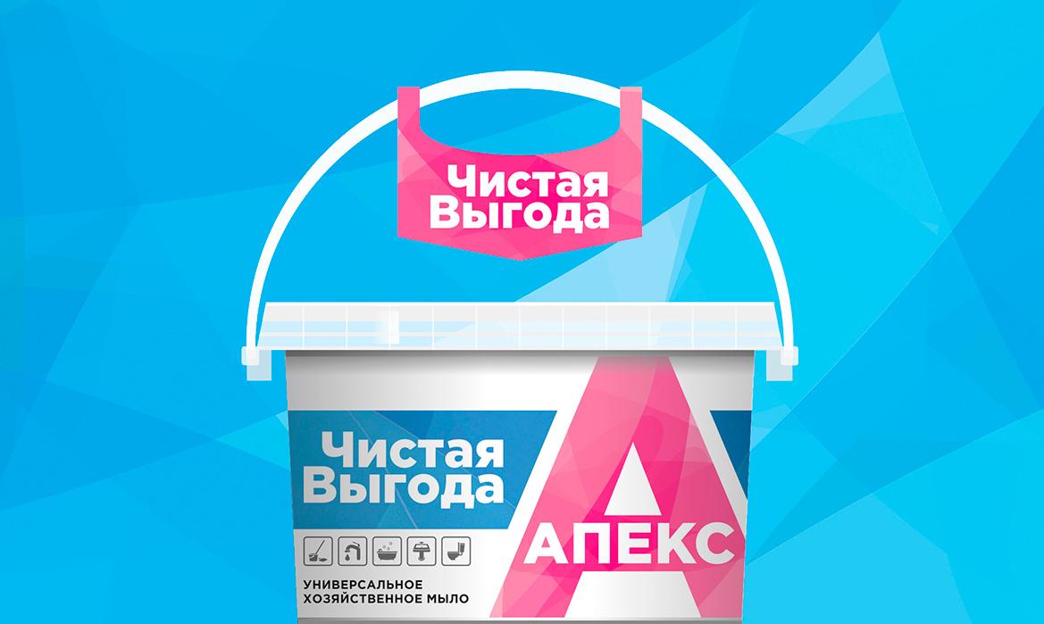Логотип и дизайн этикетки для  хозяйственного мыла