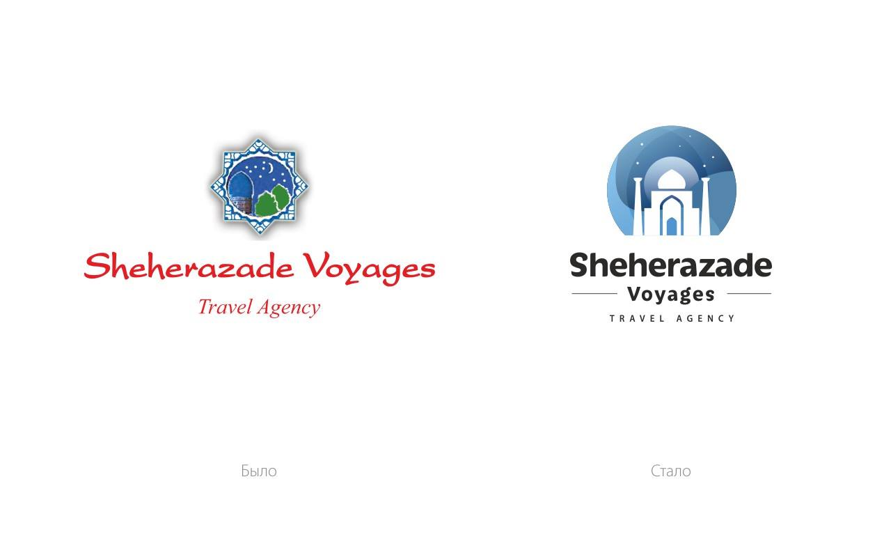 "Айдентика для туристического агентства ""Sheherazade Voyages"""