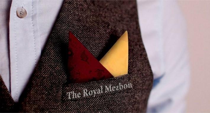 Логотип и фирстиль для гостиницы The Royal Mezbon